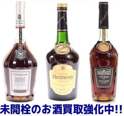 お酒ウイスキー・ブランデー買取なら静岡市清水区のハウマッチジョイタイム清水岡町店
