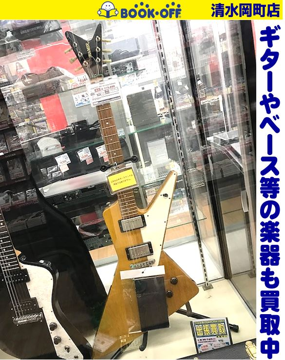 静岡市清水区の買取リサイクルショップ・ブックオフ清水岡町店にてギターHamer『USA FUT-VKC Korina Futura』をお買い取り!