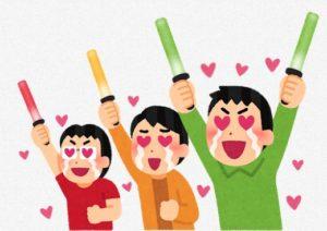 『E.G.POWER 2019 ~POWER to the DOME~』静岡市民文化会館ライブ♪静岡市に来た時はJR静岡駅そばのインターネットルームHITOTOKI