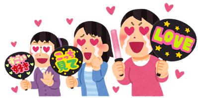 2/6(木) キム・ヒョンジュン『Kim Hyun Joong Japan Tour 2020月と太陽と君の歌』の清水マリナート公演♪静岡市に来た時はJR静岡駅そばのインターネットルームHITOTOKI