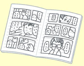2月10日(日) 静岡コミックライブ208 がツインメッセ静岡 にて開催♪静岡市に来た時はJR静岡駅そばのインターネットルームHITOTOKI