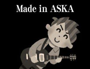3月1日(金) ASKA『ASKA CONCERT TOUR 2019 Made in ASKA ―40年のありったけ―』静岡市民文化会館ライブで静岡市に来た時はJR静岡駅そばのインターネットルームHITOTOKI