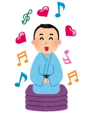8/20(火) JUJU『 -15th ANNIVERSARY- JUJU HALL TOUR 2019』の静岡市民文化会館ライブで静岡市に来た時はJR静岡駅そばのインターネットルームHITOTOKI