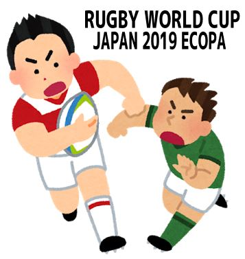 RUGBY WORLD CUP JAPAN 2019 ECOPA