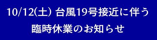 info20191011
