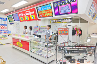 ブランドバッグの買取なら金券屋ハウマッチ葵タワー店&北口店へ!