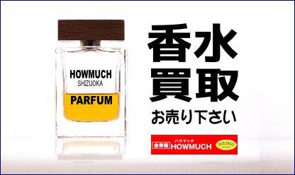 kinken_parfum