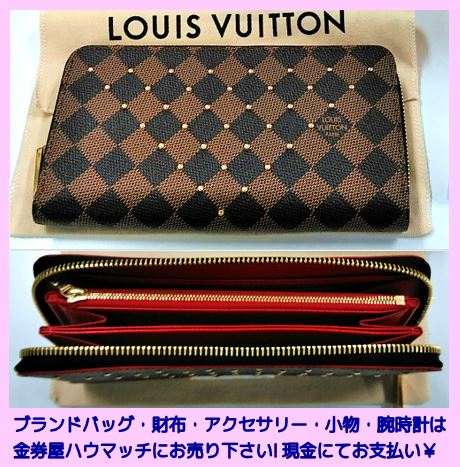 new product 1c561 5453a 2018年秋の新作】LOUIS VUITTON(ルイヴィトン)ダミエ・エベヌ ...