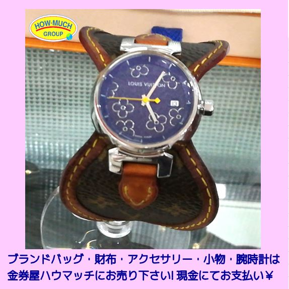 静岡市葵区の買取リサイクルショップ・金券屋ハウマッチ葵タワ地下店にてルイヴィトン(LOUIS VUITTON)タンブール・ラブリーPM Q121B SSケース×モノグラムカーフストラップ クォーツ腕時計をお買い取り!