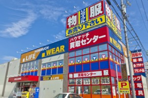 リサイクルショップ・金券ショップ・ブックオフでの買取・販売なら静岡市内のハウマッチグループへ!