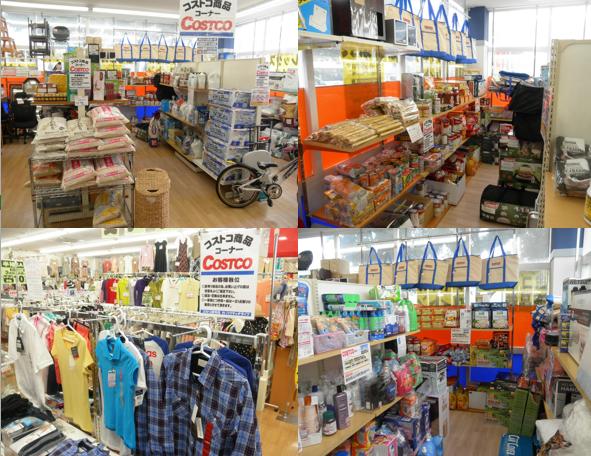 コストコ商品がドンドン入荷!販売なら静岡市内に3店舗のハウマッチライフへ!