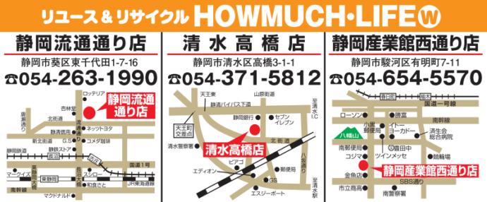 howmuchlifemap