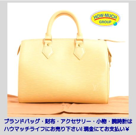factory authentic 642c8 5b633 LOUIS VUITTON(ルイヴィトン)エピ・スピーディ25(M4301A ...