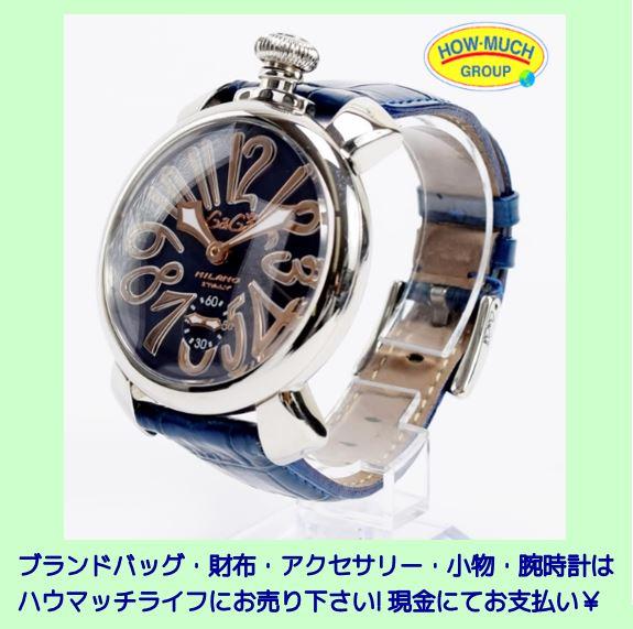 huge discount ed594 977b6 GaGa MILANO(ガガミラノ)マヌアーレ Ref.5010 メンズ 自動巻き ...