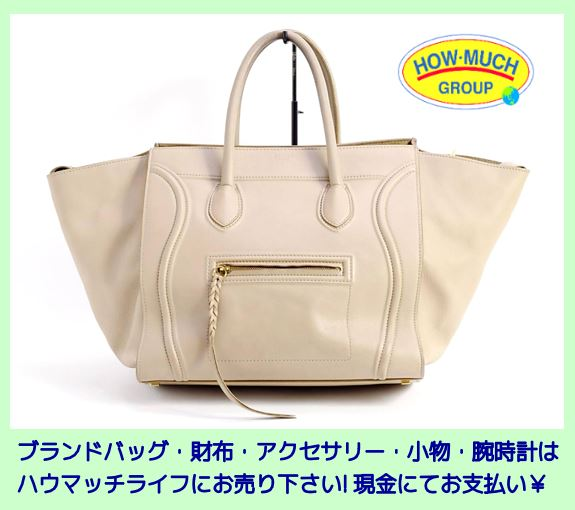 lowest price 594c8 7a337 セリーヌ(CELINE)ラゲージファントム レザー トートバッグ を ...
