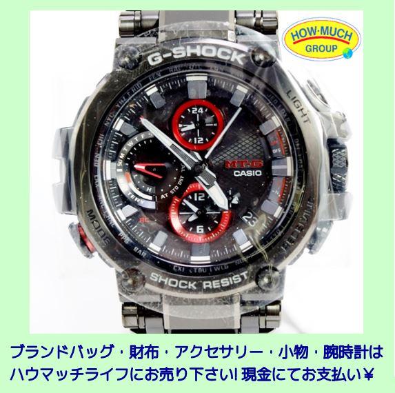 静岡市駿河区の買取リサイクルショップ・ハウマッチライフ静岡産業館西通り店にて人気ブランド・カシオ(CASIO)G-SHOCK Gショック MT-G 電波ソーラー MTG-B1000 メンズ 腕時計 をお買い取り!