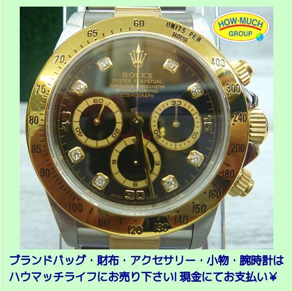low priced 0e8f7 70a29 日本ROLEX保証付き&オーバーホール済『ロレックス・コスモグラフ ...