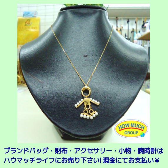 静岡市葵区の買取リサイクルショップ・ハウマッチライフにてTASAKI(田崎真珠)Pearly Night ゴールド&パールネックレスをお買い取り!