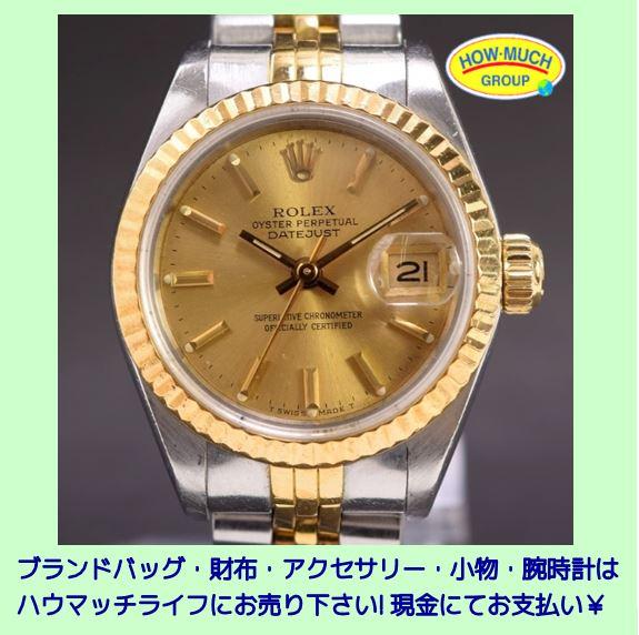 静岡市駿河区の買取リサイクルショップ・ハウマッチライフ静岡産業館西通り店にてROLEX(ロレックス)オイスター パーペチュアル デイトジャスト レディース腕時計(69173)をお買い取り!