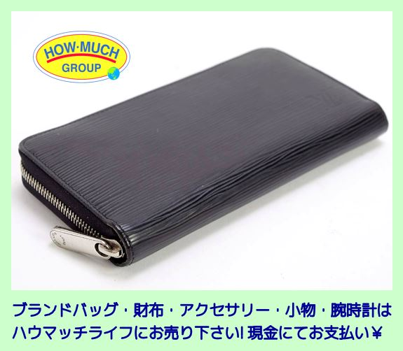 finest selection c3ac4 3a792 未使用品】ルイヴィトン(LOUIS VUITTON)エピ・ジッピー ...