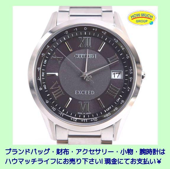 静岡市清水区の買取リサイクルショップ・ハウマッチライフ清水高橋店にてシチズン(CITIZEN) エクシード 電波ソーラー チタン メンズ腕時計 CB1110-61E お買い取り!