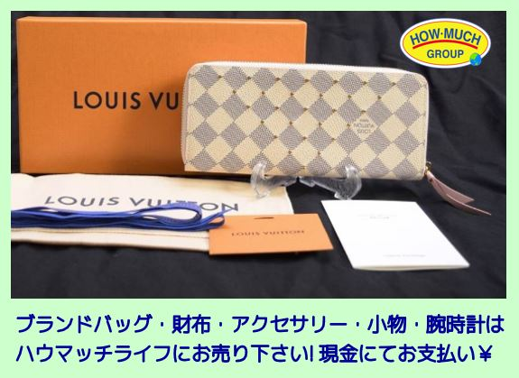 low priced 8b269 c0fdd 美品】LOUIS VUITTON(ルイヴィトン)ダミエ・アズール ...
