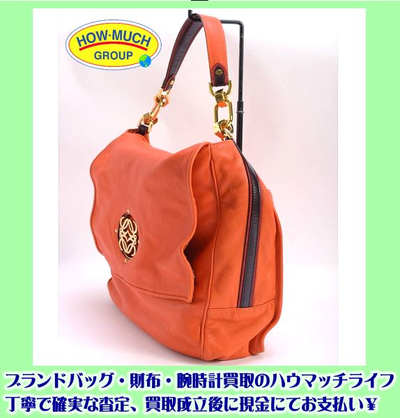 premium selection b4484 782ff ロエベ(LOEWE) アナグラムロゴ・セミショルダーハンドバッグ を ...
