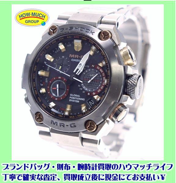 静岡市駿河区の買取リサイクルショップ・ハウマッチライフ静岡産業館西通り店にてカシオ(CASIO) G-SHOCK MRG-G1000 1AJR GPSハイブリッド 電波ソーラー腕時計をお買い取り!