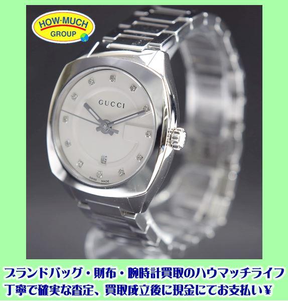 静岡市清水区の買取リサイクルショップ・ハウマッチライフ清水高橋店にてグッチ(GUCCI) I GG2570 YA142504 レディース・クオーツ腕時計 をお買取り!