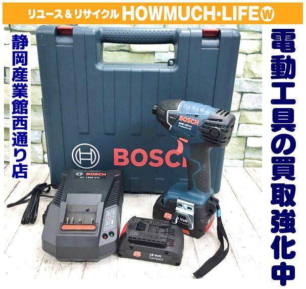 静岡市駿河区の買取リサイクルショップ・ハウマッチライフ静岡産業館西通り店にてボッシュ(BOSCH) 18Vバッテリー コードレス・インパクトドライバー GDR18V-LIS をお買い取り!