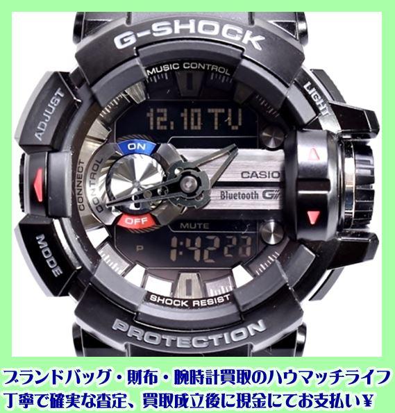 静岡市葵区の買取リサイクルショップ・ハウマッチライフ静岡流通通り店にてCASIO(カシオ)Gショック(G-SHOCK)G'MIX(ジーミックス)GBA-400 腕時計をお買取り!