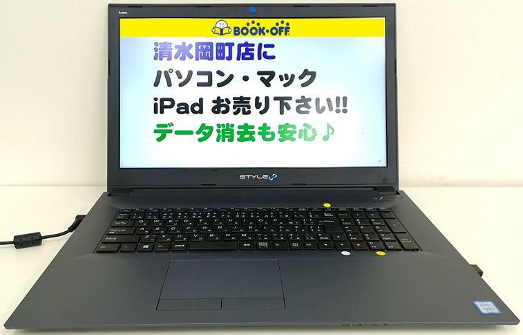 静岡市清水区の買取リサイクルショップ・ブックオフ清水岡町店にパソコン・マック・iPadお売り下さい!
