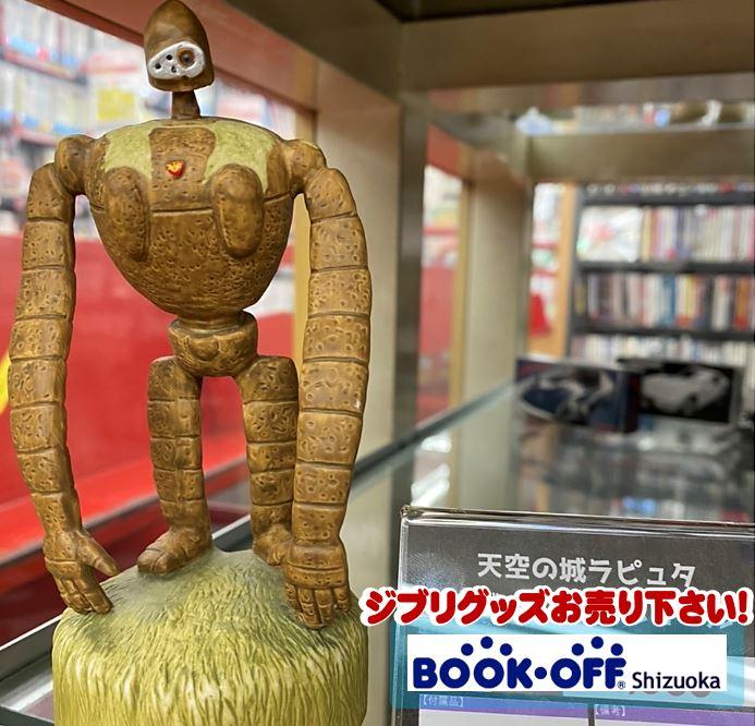 天空の城ラピュタ ロボット兵 オルゴール
