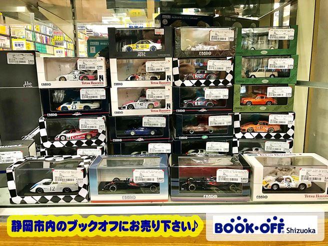 静岡市駿河区のリサイクルショップ・ブックオフ静岡馬渕店にてEBBROのミニカー大量入荷!