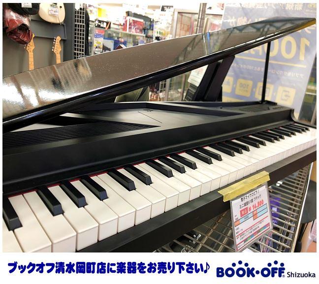 KORG(コルグ)microPIANO BK ミニチュア ピアノ をお買取り!電子ピアノやキーボードなどの楽器も静岡市清水区のブックオフ清水岡町店