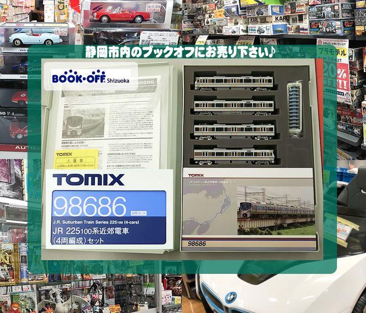 ブックオフ静岡流通通り店にて トミックス(TOMIX) 98686 JR225 100系 近郊電車 4両編成セット』をお買い取り!