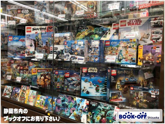 ブックオフ清水岡町店に レゴ(LEGO)未開封のキットがまたしても大量入荷!レゴブロック・おもちゃ・ホビー買取強化中