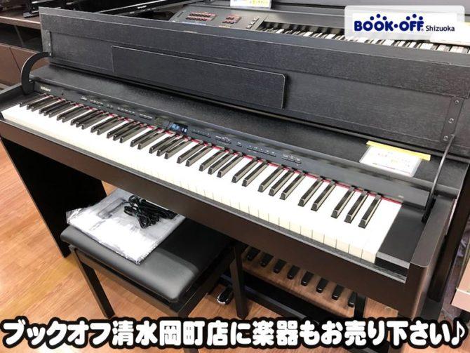 BOOKOFF清水岡町店にて Roland(ローランド)DP603 黒木目調仕上げ 88鍵盤電子ピアノ をお買取り!電子ピアノやキーボードなどの楽器も静岡市清水区のブックオフ清水岡町店