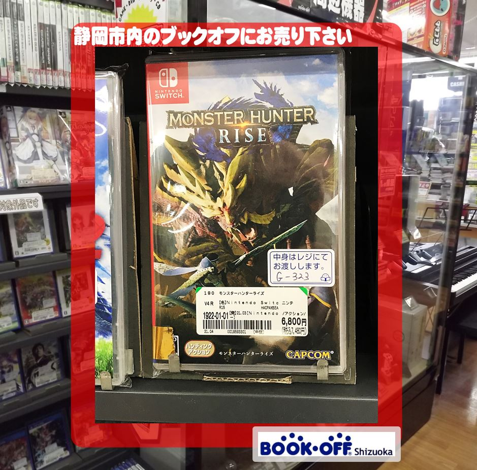 Nintendo Switch 『モンスターハンター ライズ』 お買取り!