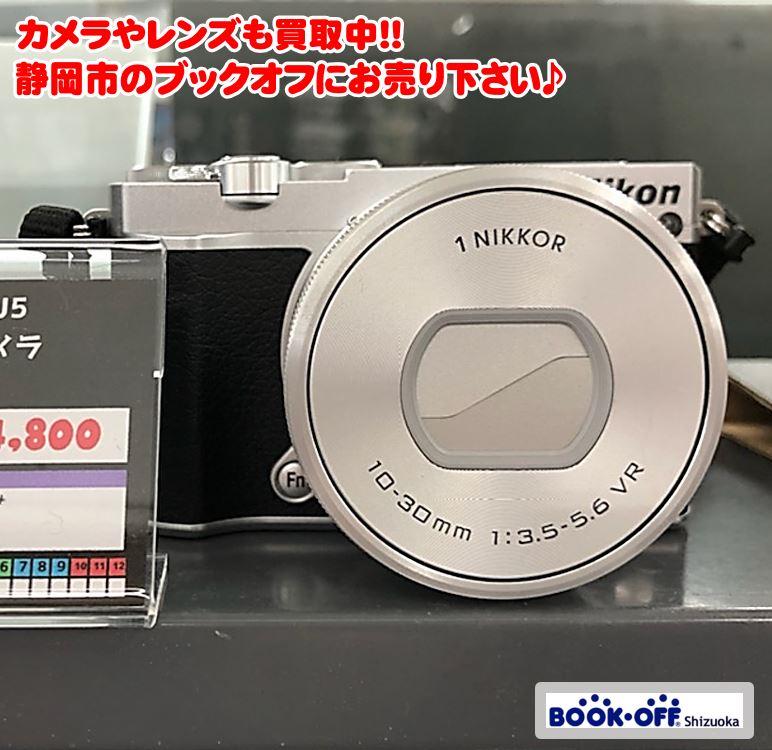 ブックオフ清水岡町店にて ニコン (Nikon) ミラーレス一眼カメラ Nikon 1 J5 お買取り!カメラ・デジタル家電・オーディオ機器お売り下さい