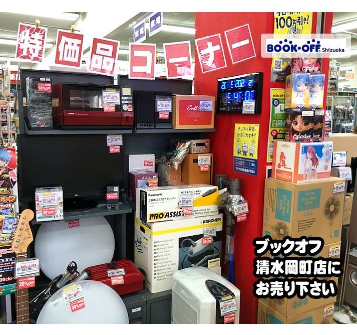 割引札の付いた家電や雑貨のお買い得商品だけを集めたコーナー