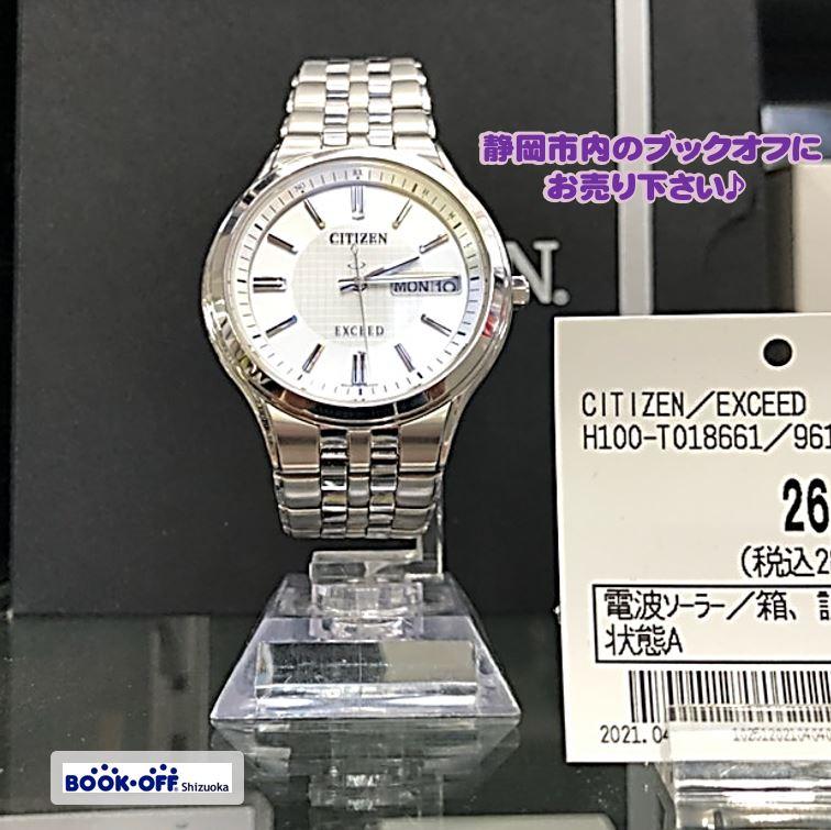 ブックオフ清水岡町店にて【美品】ソーラー電波腕時計 CITIZEN EXCEED H100-T018661 お買取りしました!!