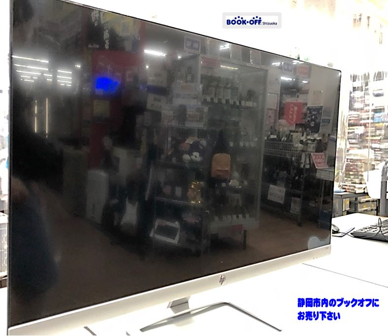 静岡市清水区のブックオフ清水岡町店で『hp 27erモニター 27インチワイド フルHD モニター』お買取り!生活家電・デジタル家電・オーディオ機器お売り下さい