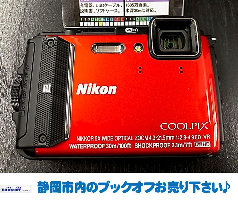 ブックオフ清水岡町店にて ニコン (Nikon)  デジタルカメラ COOLPIX AW130 お買取り!カメラ・デジタル家電・オーディオ機器お売り下さい