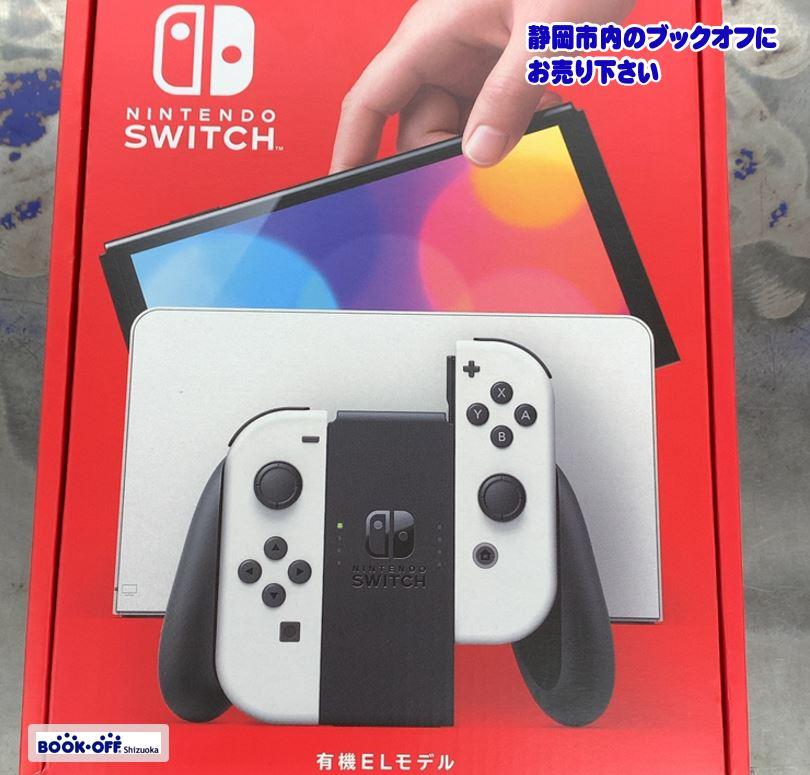 ブックオフ静岡産業館西通り店に 【未使用品】Nintendo Switch (有機ELモデル) ホワイト 入荷しました!!