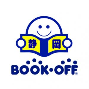 静岡市内のブックオフ