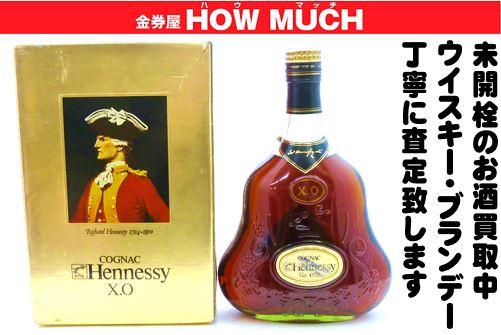 ヘネシー(Hennessy)XO 金キャップ・グリーンボトル・ブランデーをお買取り!未開栓のウイスキー・ブランデーお酒買取なら金券屋ハウマッチ葵タワー地下店