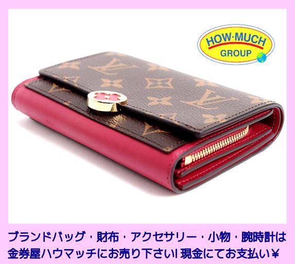 【未使用品】LOUIS VUITTON(ルイヴィトン)モノグラム・ポルトフォイユ・フロール コンパクト(M64588)二つ折り財布をお買い取り♪ブランドバッグ・財布・小物買取強化中!