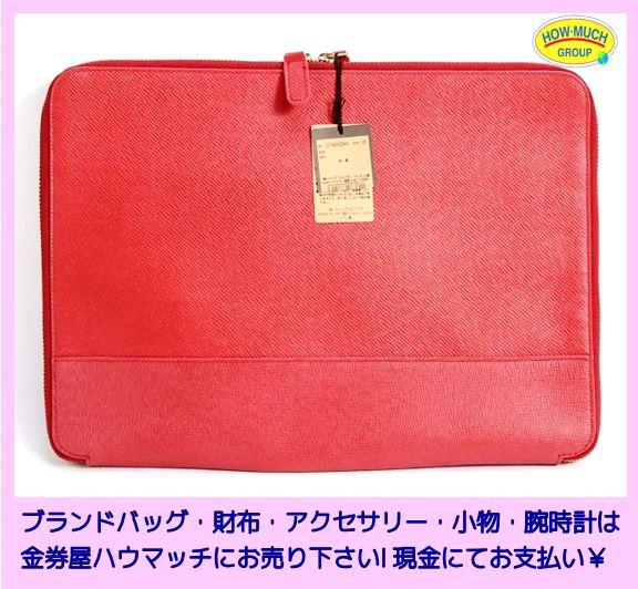 【未使用】COMME CA MEN  セカンドバッグ・クラッチバッグをお買い取り!ブランドバッグ・財布・小物買取強化中!