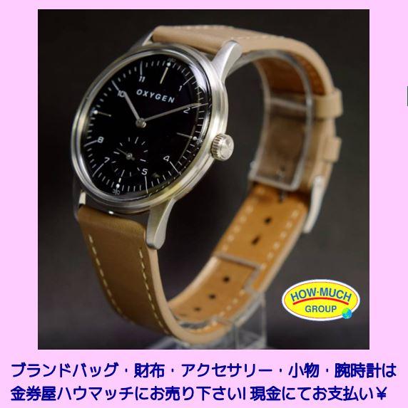 【美品】OXYGEN(オキシゲン)CITY LEGEND 40 クオーツ腕時計(L-C-WIL-40)腕時計 をお買い取り!ブランド腕時計買取なら静岡市街中の金券屋ハウマッチ葵タワー地下店
